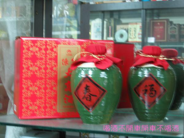 K016瓷陳年大高酒禮盒( 春福).jpg