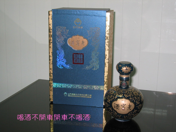 K031金門老窖酒(10年).jpg