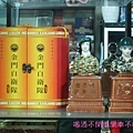 K024金門男女自衛隊紀念酒.jpg