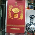 K019金門特窖酒(七年).JPG
