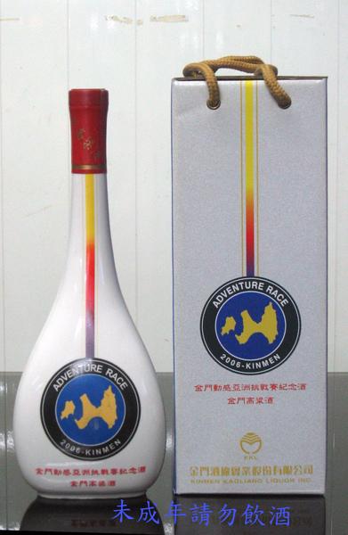 K012動感亞洲挑戰賽紀念酒.jpg