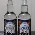K040      58度-38度第十二任總統副總統就職紀念酒 .jpg