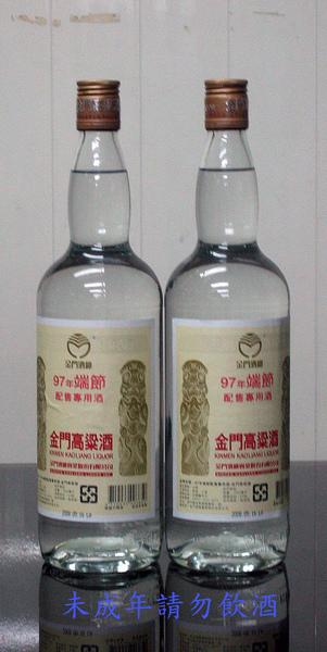 K035     97端節家戶配售酒(容量:1000L)..jpg
