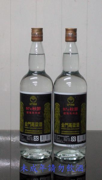 K036      97秋節家戶配售酒(容量:1000L)..jpg