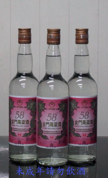 k002金門高梁酒58度(粉紅標)0.6ml.jpg
