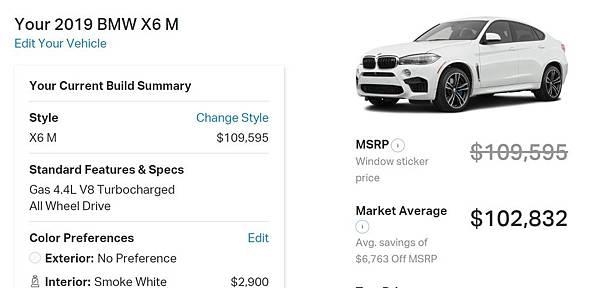 2020 BMW X6 M.jpg