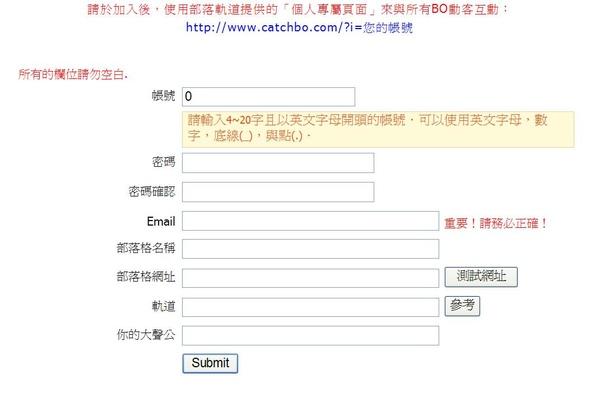 申請0.JPG