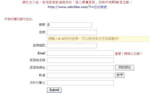 申請1.JPG