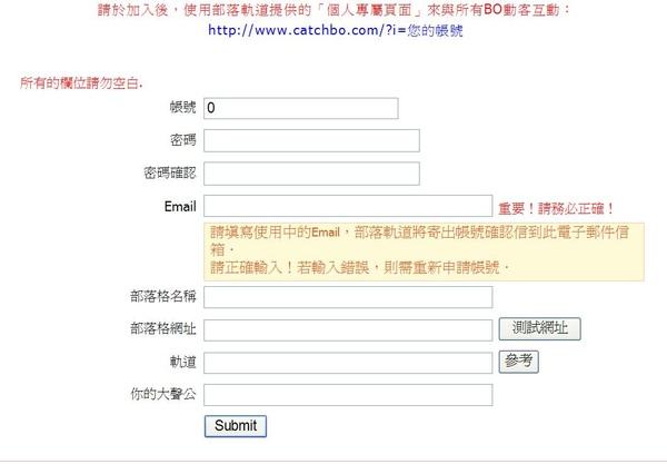 申請2.JPG