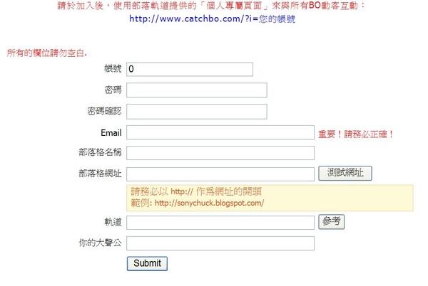 申請3.JPG
