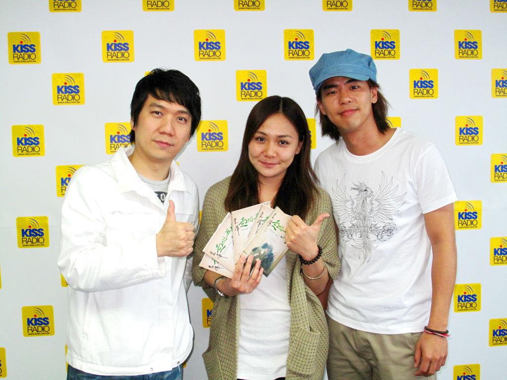 走出五月 Kiss電台宣傳3.JPG