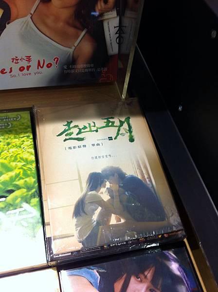 走出五月-誠品信義.jpg