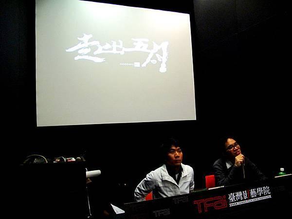 走出五月-20110423影藝學院講座 (3).jpg