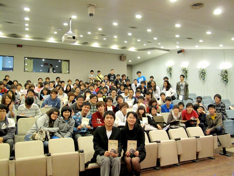 走出五月 成功大學講座2.jpg