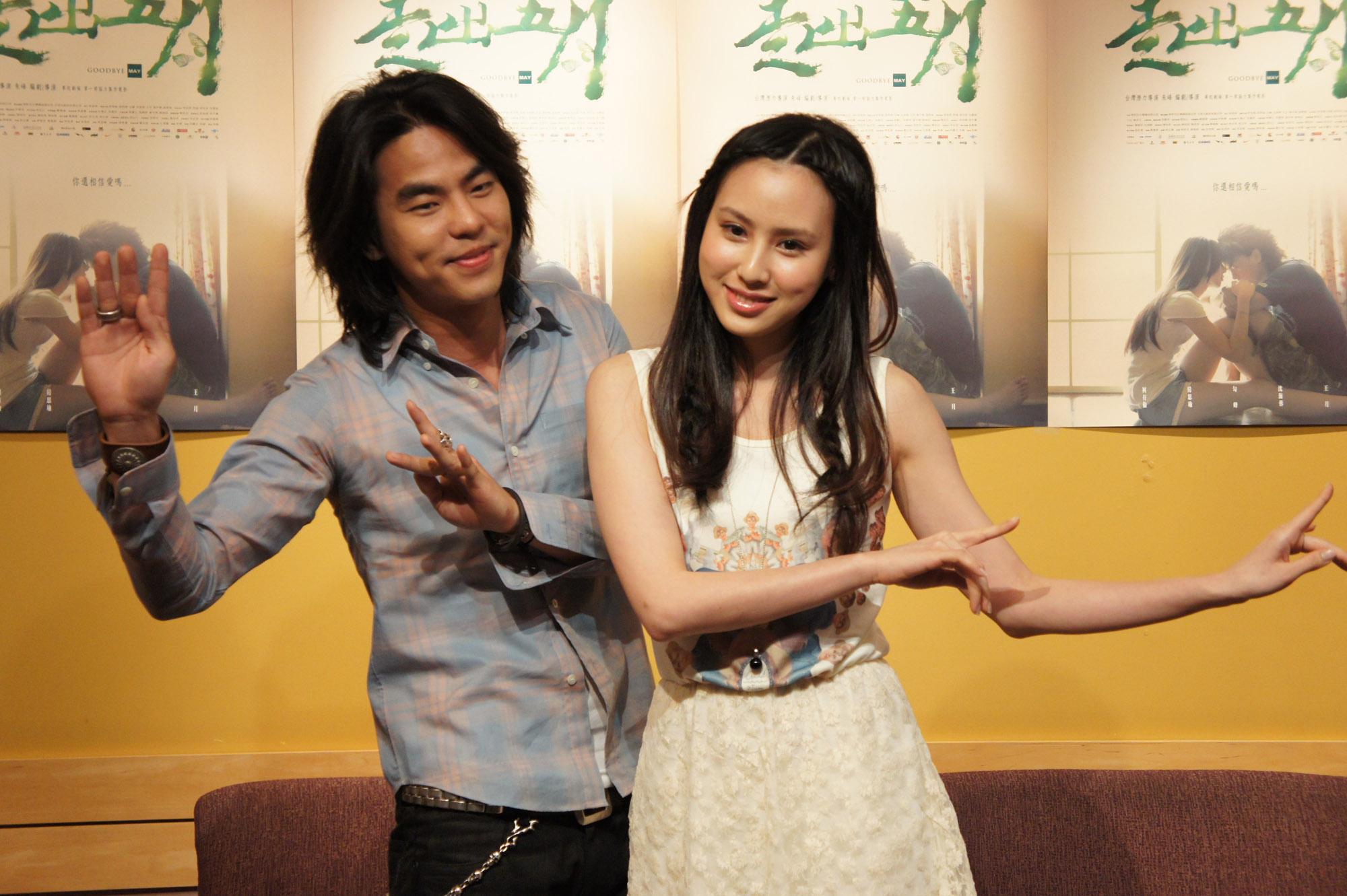 20110408《走出五月》電影記者會照片(演員)08.jpg