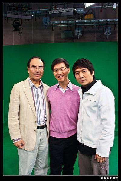 華視新聞雜誌.jpg