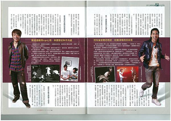 走出五月-非凡新聞周刊2.jpg