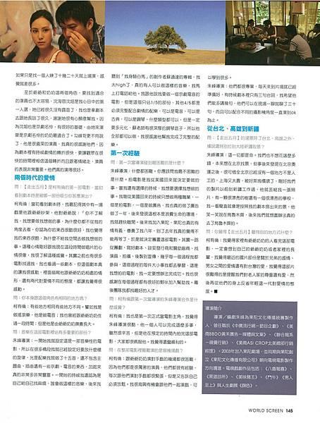 世界電影雜誌2.JPG