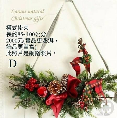 S__37068814.jpg