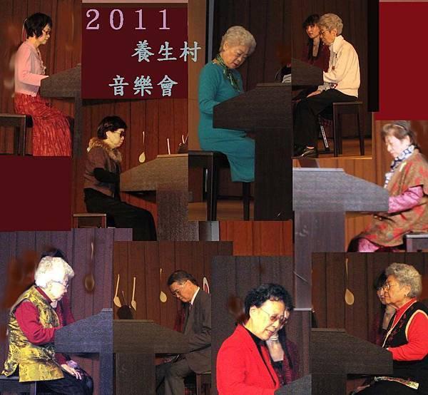 12.14.11 piano  concert (15)拷貝.jpg