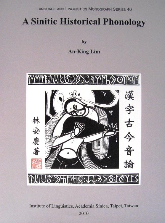 1.8.11book 001.JPG