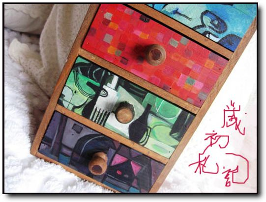 box 012.jpg
