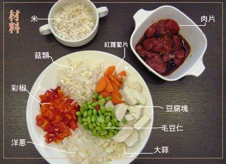 rice bowl 002拷貝.jpg
