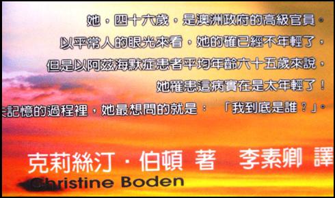 8.4.10 book 001.jpg