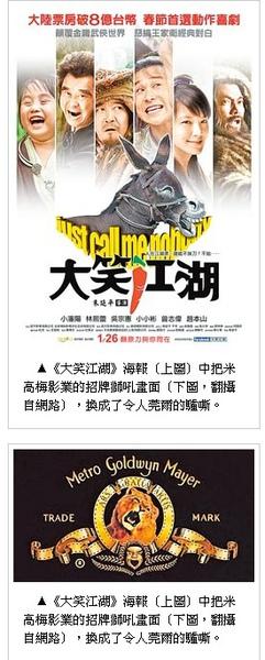 2011-01-01_152358.jpg