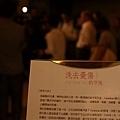 8/6【傷痛之島 影像發聲】 八八風災週年系列