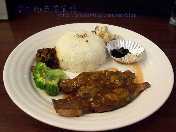 黑胡椒牛小排飯