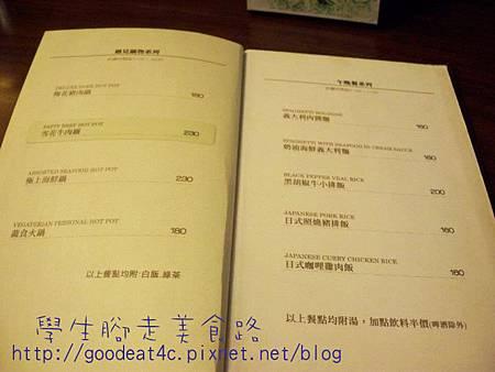 菜單1-1