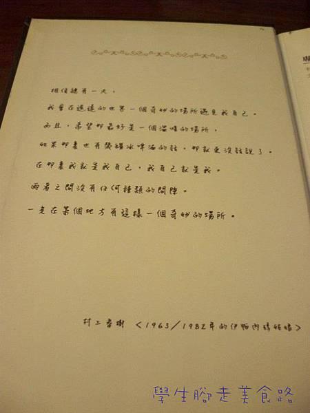 菜單第一頁