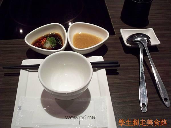 餐具與沾醬