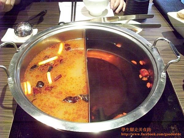 麻辣湯 滋養湯