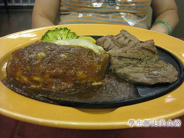 熔岩雙起司漢堡排.jpg