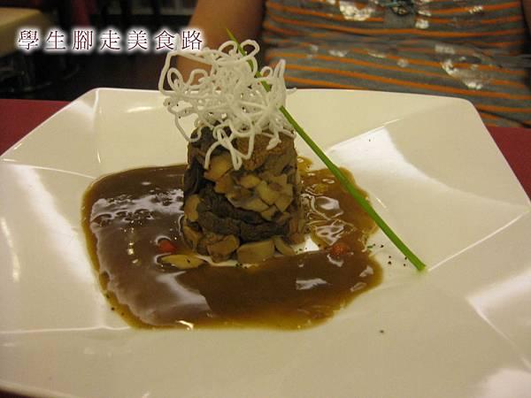 義式香料鮮燉野菇.jpg
