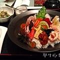 散壽司定食