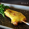 起司雞肉串.jpg