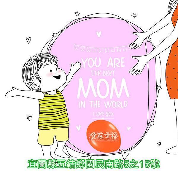2017母親節
