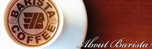 西雅圖咖啡1