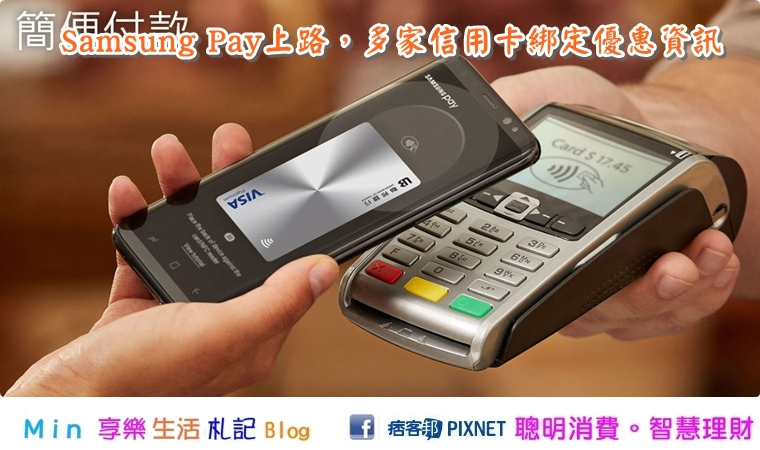 Samsung Pay-title