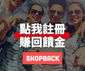 blog-signup-banner300x250