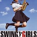 swinggirlsdk7.jpg