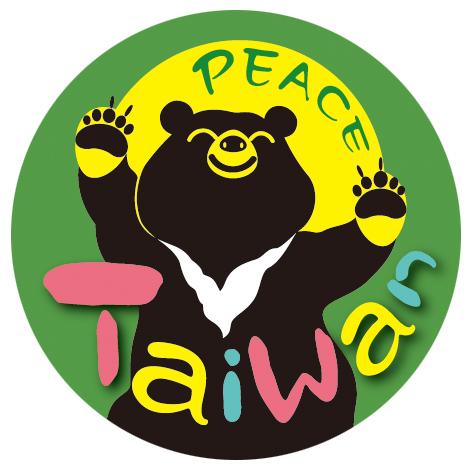 Bear Taiwan.jpg