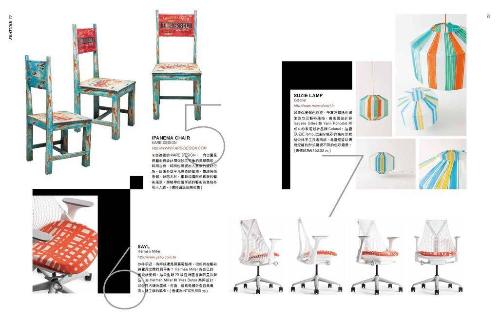 072-073-FEATURE-設計+藝術 II