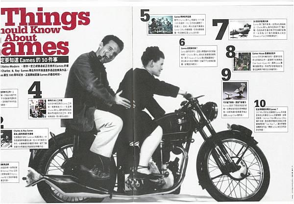 Eames夫婦