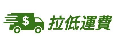 iherb code hk - iherb hk折扣碼,拉低運費圖示運費降更低-iherb discount code for every order-iHerb優惠碼 全球新老客戶都可用,不限訂單金額