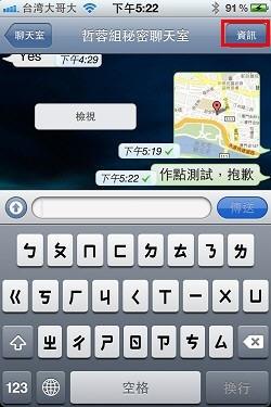 麥田.jpg