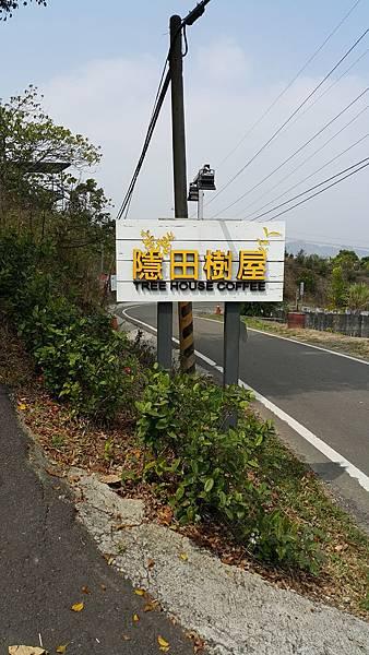 20150226_115104.jpg